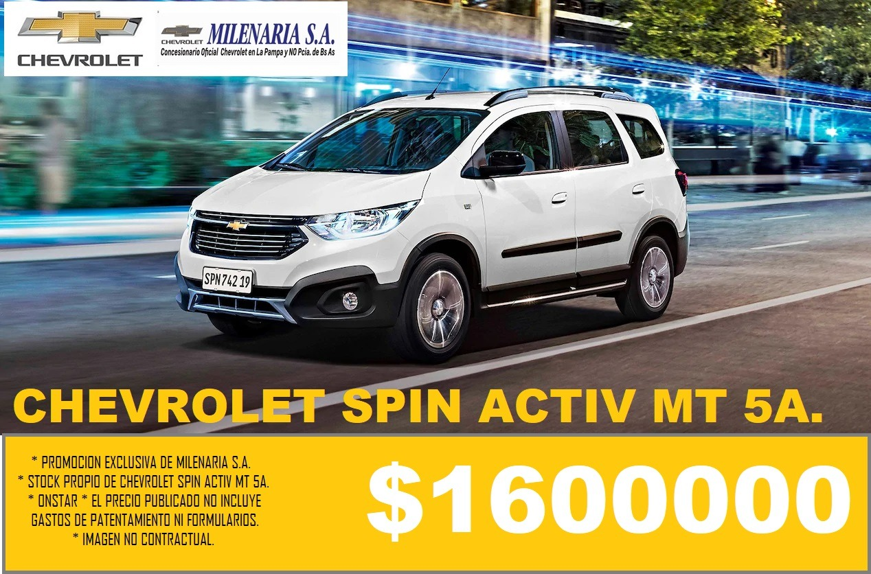 Chevrolet Spin Activ MT 5A
